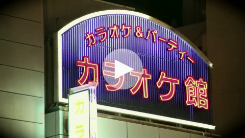 PUMA around the world - Making of Tokyo